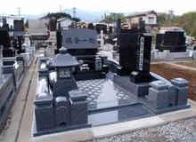 松本市の市営霊園の一部のサムネイル