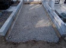 当店の先代が手掛けたお墓。のサムネイル